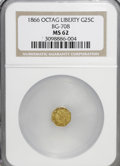 California Fractional Gold: , 1866 25C Liberty Octagonal 25 Cents, BG-708, High R.4, MS62 NGC.NGC Census: (3/6). PCGS Population (9/34). (#10535)...