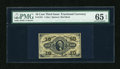 Fractional Currency:Third Issue, Fr. 1251 10c Third Issue PMG Gem Uncirculated 65 EPQ....