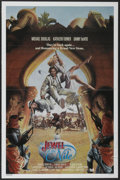 "Movie Posters:Adventure, The Jewel of the Nile (20th Century Fox, 1985). One Sheet (27"" X41""). Adventure...."