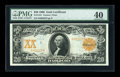 Large Size:Gold Certificates, Fr. 1181 $20 1906 Gold Certificate PMG Extremely Fine 40....