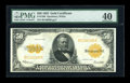 Large Size:Gold Certificates, Fr. 1200 $50 1922 Gold Certificate PMG Extremely Fine 40....