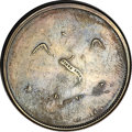 Patterns, 1858 P50C Half Dollar, Judd-223A, Pollock-267, R.8, PR63 BrownNGC....