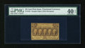 Fractional Currency:First Issue, Fr. 1281 25c First Issue PMG Extremely Fine 40 EPQ....
