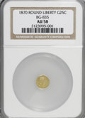 California Fractional Gold: , 1870 25C Liberty Round 25 Cents, BG-835, R.3, AU58 NGC. NGC Census:(9/23). PCGS Population (41/126). (#10696)...