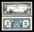 Canadian Currency: , Toronto, ON- Canadian Bank of Commerce $10 Jan. 2, 1917 Ch.75-16-02-06P Face and Back Proofs. ... (Total: 2 notes)