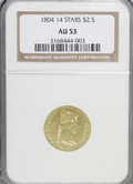 Early Quarter Eagles: , 1804 $2 1/2 14 Star Reverse AU53 NGC. NGC Census: (5/49). PCGSPopulation (6/40). Numismedia Wsl. Price for NGC/PCGS coin ...