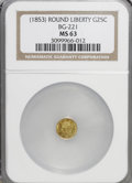 California Fractional Gold: , Undated 25C Liberty Round 25 Cents, BG-221, R.3, MS63 NGC. NGCCensus: (9/5). PCGS Population (51/41). (#10406)...