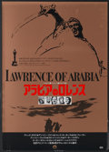 "Movie Posters:Academy Award Winner, Lawrence of Arabia (Columbia, R-1980). Japanese B2 (20"" X 29"").Academy Award Winner...."