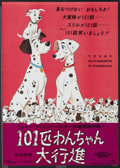 "Movie Posters:Animated, 101 Dalmatians (Buena Vista, R-1970). Japanese B2 (20"" X 29"").Animated...."
