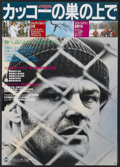 "Movie Posters:Academy Award Winner, One Flew Over the Cuckoo's Nest (Towa, R-1990s). Japanese B2(20.25"" X 28.5""). Academy Award Winner...."