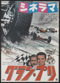 "Movie Posters:Sports, Grand Prix (MGM, 1967). Japanese B2 (20"" X 28.5""). Sports...."