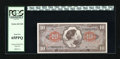 Military Payment Certificates:Series 641, Series 641 $10 PCGS Gem New 65PPQ....