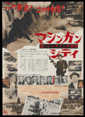"Movie Posters:Crime, The St. Valentine's Day Massacre (20th Century Fox, 1967). JapaneseB2 (20.25"" X 28.5""). Crime...."