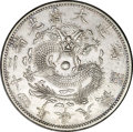 China:Fengtien, China: Fengtien Dollar Year 24 (1898),...