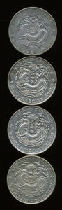 China:Yunnan, China: Yunnan Dollar quartet consisting of:... (Total: 4 coins)