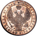 Russia: , Russia: Nicholas I. Proof Rouble 1839 CПБ-HГ, Crowned Imperialeagle/ Crown above legend, all in wreath, Bit-189, Uzd-1585, Proof65...
