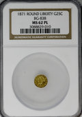 California Fractional Gold: , 1871 25C Liberty Round 25 Cents, BG-838, R.2, MS62 Prooflike NGC.NGC Census: (11/14). (#710699)...
