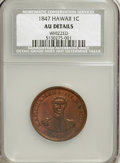 Coins of Hawaii: , 1847 1C Hawaii Cent--Whizzed--NCS. AU Details. NGC Census: (5/136). PCGS Population (22/254). Mintage: 100,000. (#10965)...