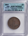 Coins of Hawaii: , 1847 1C Hawaii Cent--Cleaned, Scratched--ICG. AU53 Details. NGCCensus: (2/134). PCGS Population (15/237). Mintage: 100,000...