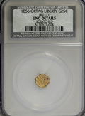 California Fractional Gold: , 1856 25C Liberty Octagonal 25 Cents, BG-111, R.3,--Scratched--NCS.Unc Details. NGC Census: (1/45). PCGS Population (7/225)...