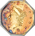 California Fractional Gold, 1867 25C Liberty Octagonal 25 Cents, BG-742, Low R.7, MS62 NGC....