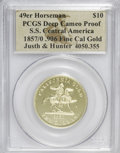 "S.S.C.A. Relic Gold Medals, 1857/0 $10 SSCA Relic Gold Medal ""1857/0 Baldwin & Co. Ten""Deep Cameo Proof PCGS. NGC Censu..."