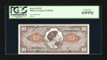 Military Payment Certificates:Series 641, Series 641 $10 PCGS Choice New 63PPQ. ...