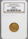 Early Quarter Eagles, 1796 $2 1/2 Stars MS62 NGC. ED Price Collection. NGC Census: (6/5).PCGS Population (1/1). Mintage: 432. Numismedia Wsl...