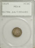 Seated Half Dimes, 1865 H10C MS64 PCGS....