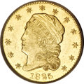 Early Quarter Eagles, 1825 $2 1/2 MS61 PCGS....