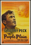 "Movie Posters:War, The Purple Plain (Rank, 1955). British One Sheet (27"" X 40"").War...."