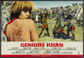 "Movie Posters:Adventure, Genghis Khan (Columbia, 1965). Photobustas (4) (18"" X 26.5"").Adventure.... (Total: 4 Items)"