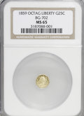 California Fractional Gold: , 1859 25C Liberty Octagonal 25 Cents, BG-702, R.3, MS65 NGC. NGCCensus: (3/19). PCGS Population (15/1). (#10529)...
