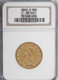 Liberty Eagles, 1846-O $10 XF40 NGC....