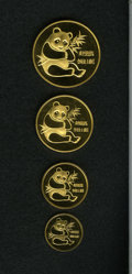 China: , China: People's Republic. 1982 gold Panda Set, the 1/10, 1/4, 1/2 and 1 Ounce coins, all in Gem prooflike UNC, KM-MB8. MB9, MBA10 a... (Total: 4 coins)