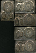 Hong Kong, Hong Kong: A five-piece lot of Hong-Kong -Shanghai Specie Office silver bars,... (Total: 5 pieces)
