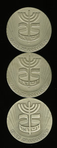 Judaica, Three-Piece Israeli Silver Medal Lot.... (Total: 3 medals)