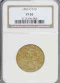 Liberty Eagles: , 1853-O $10 VF30 NGC. NGC Census: (2/225). PCGS Population (2/158).Mintage: 51,000. Numismedia Wsl. Price for NGC/PCGS coin...