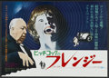 """Movie Posters:Hitchcock, Frenzy (Universal, 1972). Japanese Speed (14.25"""" X 20""""). Hitchcock...."""