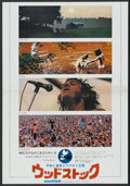 "Movie Posters:Rock and Roll, Woodstock (Warner Brothers, 1970). Japanese Speed (14"" X 20""). Rockand Roll...."