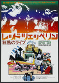 "Movie Posters:Rock and Roll, The Song Remains the Same (Warner Brothers, 1976). Japanese Speed(14.25"" X 20.25""). Rock and Roll...."