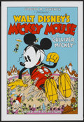 "Movie Posters:Animated, Gulliver Mickey (Circle Fine Art, 1980s). Fine Art Serigraph (21.5""X 31""). Animated...."