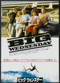 """Movie Posters:Sports, Big Wednesday (Warner Brothers, 1978). Japanese Speed (14.25"""" X 20.25""""). Sports...."""