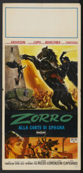 "Movie Posters:Adventure, The Masked Conqueror (Jonia, 1968). Italian Locandina (13"" X27.25""). Adventure...."