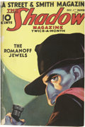 Entertainment Collectibles:Comic Character, The Shadow (Street & Smith) December 1932-February 1933 Bound Volume....