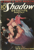 Entertainment Collectibles:Comic Character, The Shadow (Street & Smith) August-November 1932 BoundVolume....