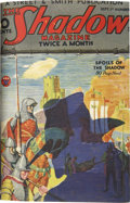 Entertainment Collectibles:Comic Character, The Shadow (Street & Smith) September-November 1934 Bound Volume....