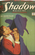 Entertainment Collectibles:Comic Character, The Shadow (Street & Smith) December 1934-February 1935 Bound Volume....