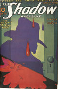 Entertainment Collectibles:Comic Character, The Shadow (Street & Smith) June-August 1933 Bound Volume....