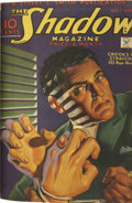 Entertainment Collectibles:Comic Character, The Shadow (Street & Smith) March-May, 1935 Bound Volume....